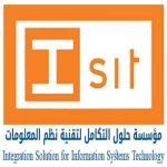 مؤسسة حلول التكامل