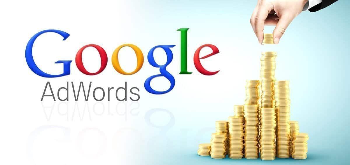 التسويق الإلكتروني Google Ads
